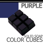 Purple Solid Color Cubes
